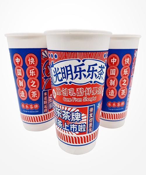 定制奶茶杯