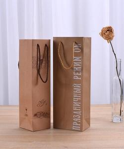 嘉善红酒纸袋