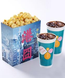 金华爆米花盒