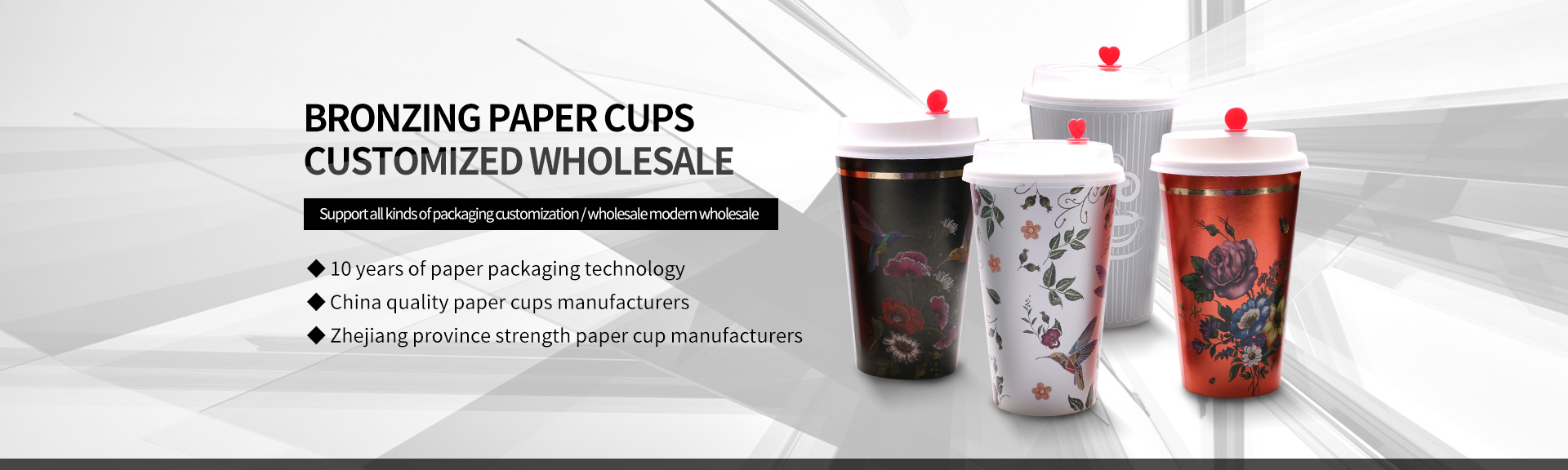 Paper Cup Companies